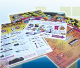 Printing Company Malaysia: Flyer